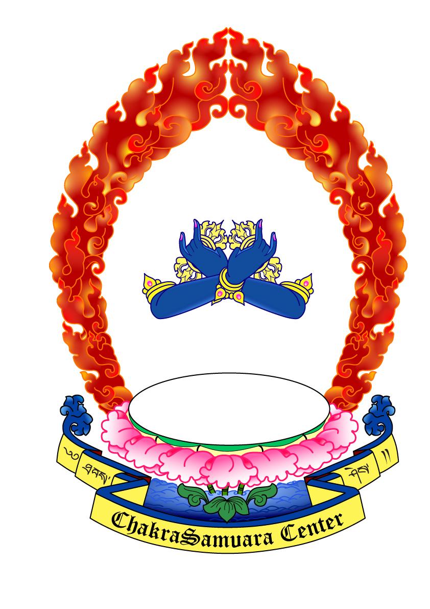 chakrasamvara center logo